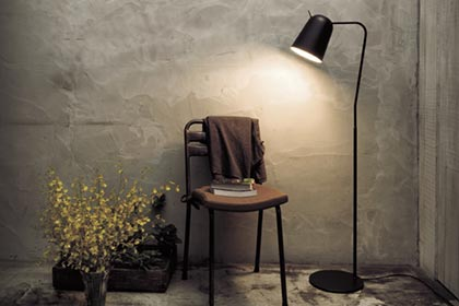 Olson and baker lighting sub menu floor lamp 2